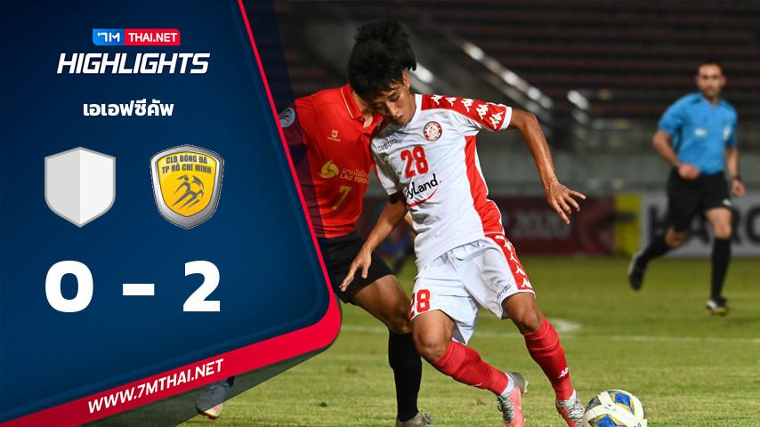 เอเอฟซีคัพ : Lao Toyota VS Ho Chi Minh City